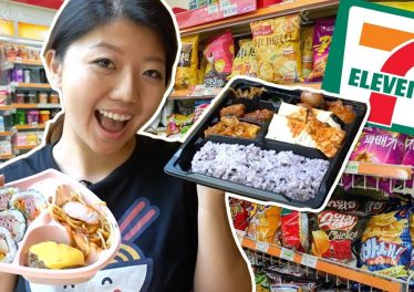 Eating A 3 Course Meal At KOREA 7 Eleven Korean Convenience Store Food